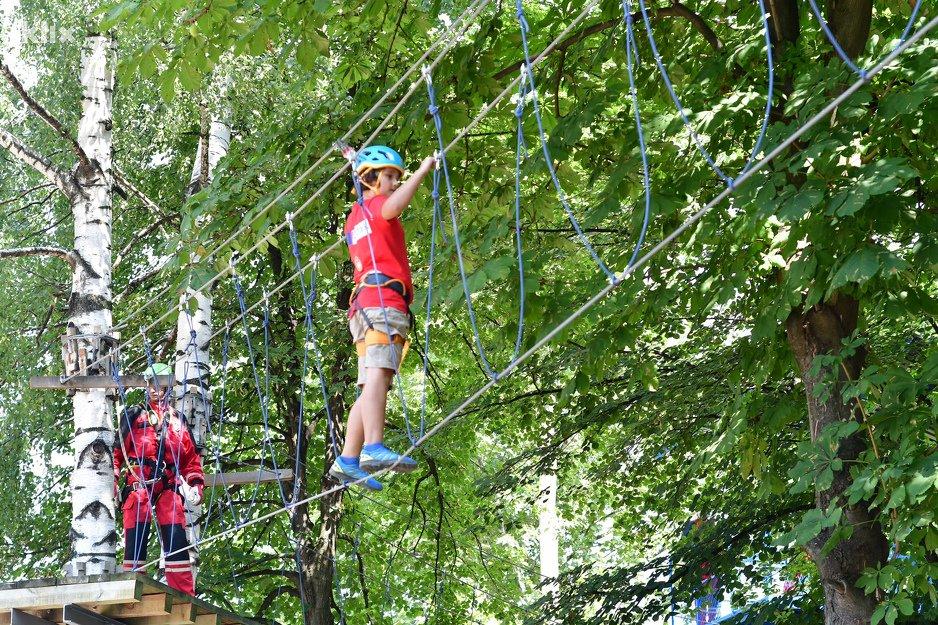 "Adrenalin park u Centru ""Safet Zajko"" Halilovići"