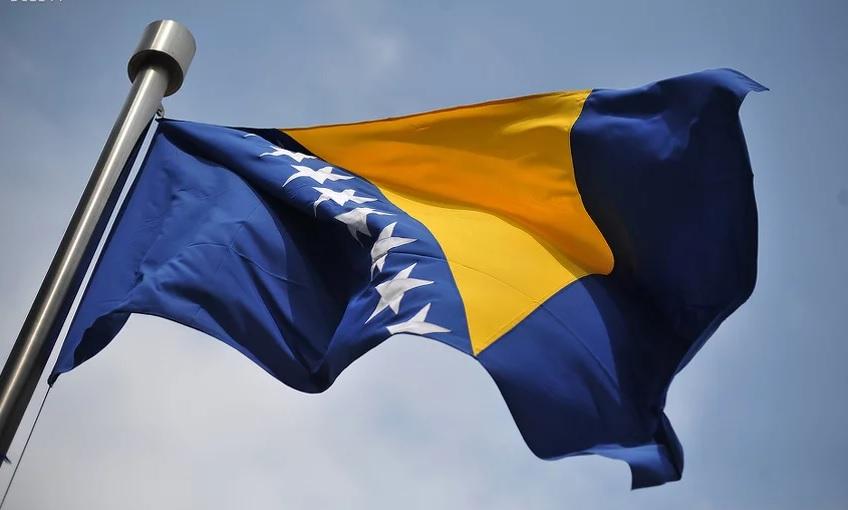 Sretan Vam Dan državnosti BiH