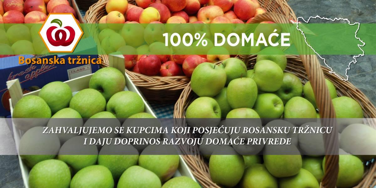 Bosanska tržnica - Dobrinja, Sajam